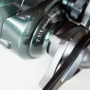 Curado Baitcaster 7.1:1 Gear Ratio